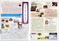 歯誠タイムズ(学校新聞)第3号