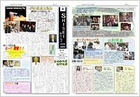 歯誠タイムズ(学校新聞)第6号